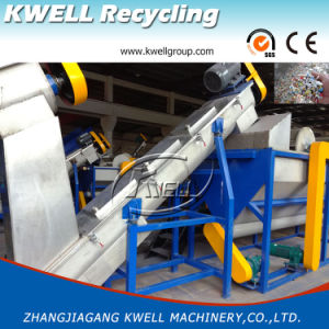 Washing Machine for PP/Plastic Film Washing Recycling Line pictures & photos