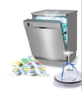 Eco-Friendly with Lemon Fragrance Dishwashing Tablets, Yellow Square Core Dishwashing Tablets, Water Souble Film Dishwashing Detergent Tablet, OEM&ODM pictures & photos