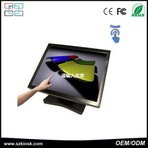 Capacitive Screen Tablet PC 17 Inch Touch Desktop Computer pictures & photos
