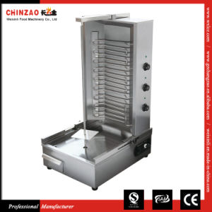 High Quality Commercial Electric Shawarma Machine Kebab Grill pictures & photos