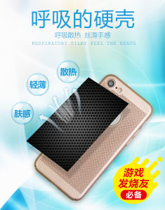 Newest Hot Mobile Phone Case for iPhone 7, iPhone6 Ultra Thin Mesh Phone Case pictures & photos