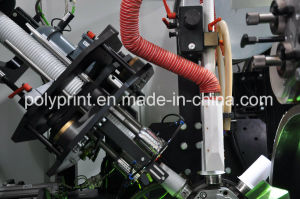 Automatic PP, PS, Pet, EPS, PLA Cup Printing Machine Printer pictures & photos
