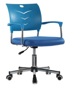 Navy Blue Small Office Desk Chair pictures & photos
