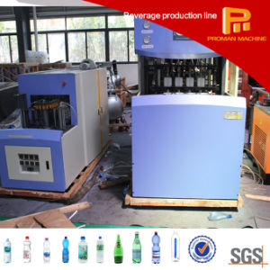 Pet Bottle Making Machine pictures & photos
