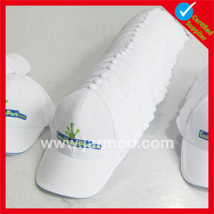 2015 Fashion Embroidery Logo Sports Fitted Baseball Cap pictures & photos