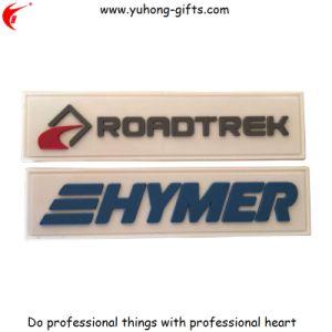 3D PVC Label Rubber Patches for Garments (YH-L010) pictures & photos