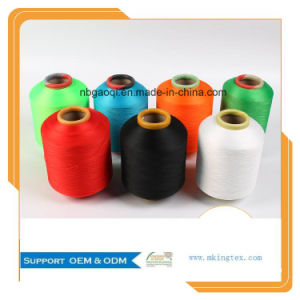 Quality Manufacturers White/Black Yarn Wholesale Spandex Yarn Scy 40150 pictures & photos