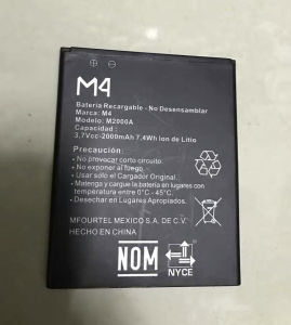 Mobile Phone Li-ion Battery for M4 Ss1080 M2000A M2200A M3000A pictures & photos