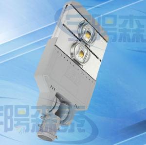 LED Street Light 60W LED Lighting LED Floodlight Project Lighting pictures & photos