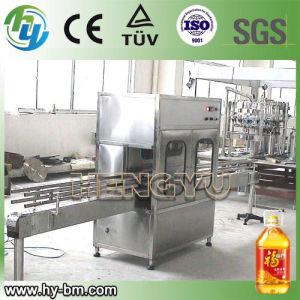Liquid Oil Filling Machine pictures & photos