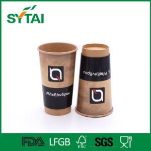 Custom Printing Dispasable Double Wall Insulated Hot Paper Cup pictures & photos
