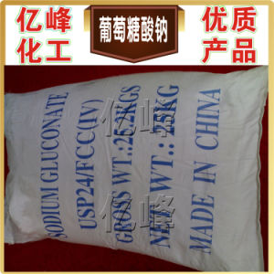 Sodium Gluconate, Food Grade, Purity 99.5% pictures & photos
