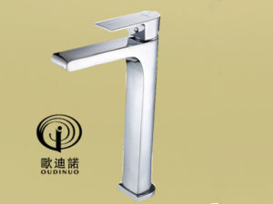 2016 Oudinuo New Series Single Handle Basin Faucet & Basin Mixer Odn- 70041-1 pictures & photos
