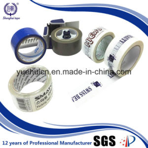 Gold Certificate with High Quality Safety Silent Packing Tape pictures & photos