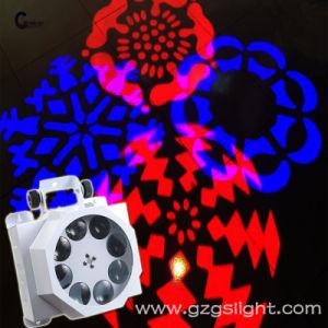 8 Eyes Beautiful Gobo Disco DJ Party Lighting LED Effect Lights