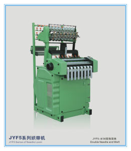 Needle Loom for Non-Elastic Tape & Lace pictures & photos