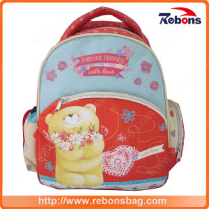 Primary School Book Bags with Bottle Compartment pictures & photos