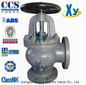 Marine Cast Steel Angle Valve Sdnr Valve JIS F7312 5k pictures & photos