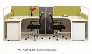 Modern Design U Shape Cubicle Workstation Wholesale pictures & photos