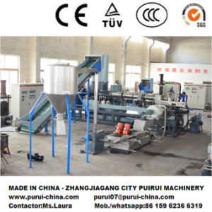 Double-Stage Plastic Film PP PE Recycling Pelletizing Machine pictures & photos