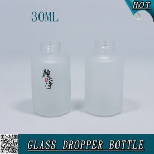 1 Oz Empty Cosmetic Frosted Dropper Bottle 30ml Glass pictures & photos