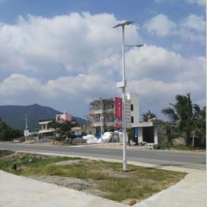 8m 60W Adjustable Prices of LED Solar Street Light pictures & photos