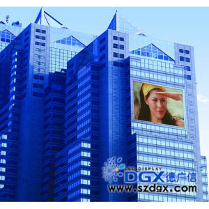 Dgx Big Screen Outdoor P25 LED Display
