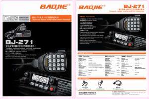 Professional VHF/UHF Mobile Two Way Radio (BJ-471)
