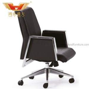 Office Furniture Office Leather Chair Executive Office Chair (HY-1909B)