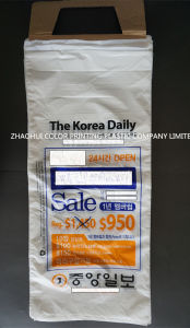 High Quality Plastic Newspaper Bag pictures & photos