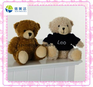 So Cute Small Teddy Bear Soft Plush Toy (XDT-0188) pictures & photos