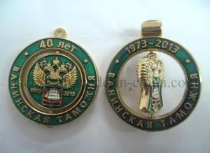Rotatable Keychain Badge