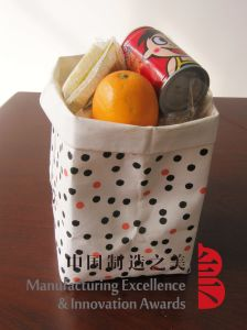 Washable Kraft Paper Bag Grocery Storage Basket Stationary pictures & photos