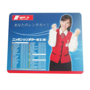 EVA Mouse Mat for Promotional Gift pictures & photos