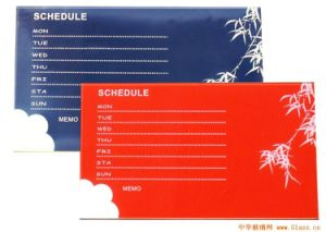 School, Office Tempered Glass Writing Board, Glass Panel Writing White Board with Calendar pictures & photos