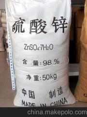 Zinc Sulphate Heptahydrate 21% Crystal