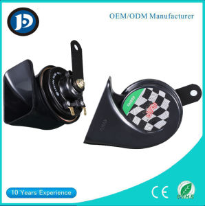 Factory Price Strong Sound Horn Snail Type Universal Car Horn pictures & photos