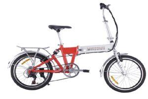 Electric Folding Bike (YXEB-L2012)