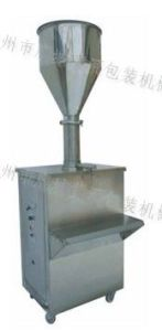 Vertical Electric Filling Machine (RGJ)