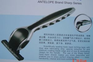 Antelope Brand Sharp Series (2888)