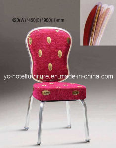 Banquet Furniture Rocking Dining Chair (YC-C89) pictures & photos