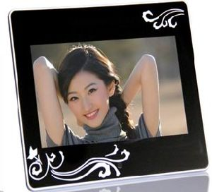 "8"" Digital Photo Frame (HDF-8005MA)"