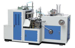 Automatic Double PE Cold Drink Paper Cup Machine Speed pictures & photos