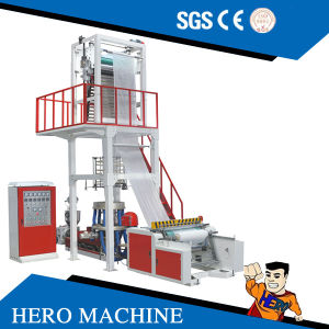 High Speed ABA 3 2 Layer Mini HDPE LDPE PE Blown Film Extruder Agriculture Polyethylene Plastic Film Blowing Machine Price pictures & photos