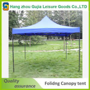Easy Pop up Outdoor Garden Metal Gazebo with Side Walls pictures & photos