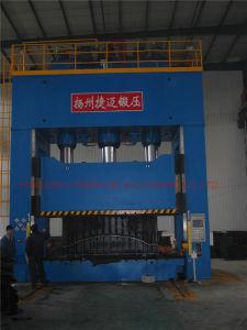 Widely Used H Frame Hydraulic Press