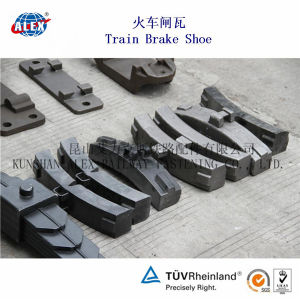 Composite Train Brake Pad with Free Sample pictures & photos