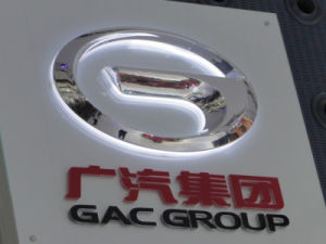 Automobile Sales Servicshop 4s Shop Advertising Themoforming Auto Car Logo Sign pictures & photos