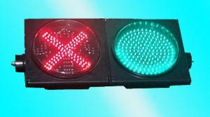 Fullscreen Traffic LED Light