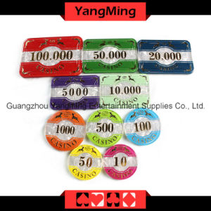 High-Grade France Poker Chip Sets 760PCS (YM-FGCP005) pictures & photos
